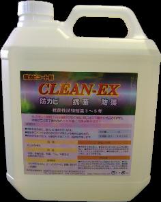 clean-exn