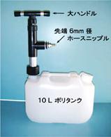 E.G.Water浄水器